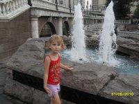 Дарья*малышка* Четверикова, 23 сентября , Архангельск, id99352279