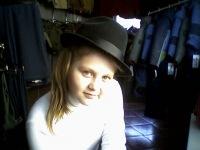 Анастасия Воронина, 14 марта 1998, Салават, id105124350