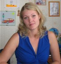 Алена Елькина, 4 мая , Воткинск, id116694405