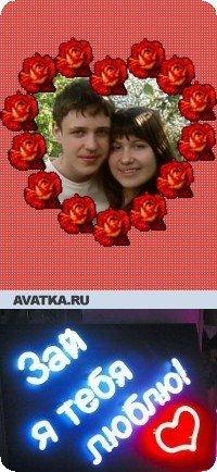 Юльченок Олексюк