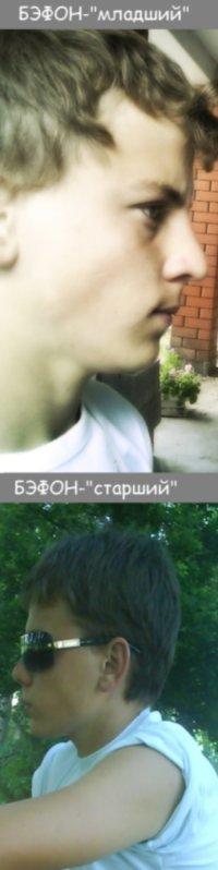Андрюха Пшеничный