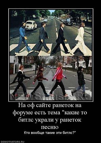 http://cs978.vkontakte.ru/u45452485/111282411/x_d6133fa2.jpg