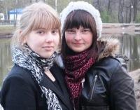 Anna Румянцева, 9 декабря 1991, Новомосковск, id51849592