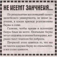 Рол Роллор, 22 июня 1993, Санкт-Петербург, id59384858