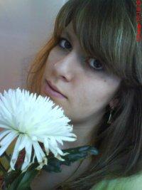 Катюша Аралова