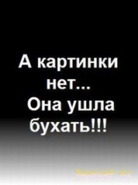 Лера Смородина, 21 мая , Омск, id108537215