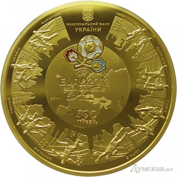 чемпионат мира по футболу 1998