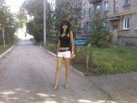Екатерина Анатольевна, 20 мая 1987, Белебей, id54576078