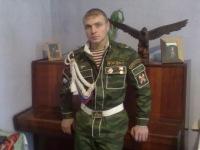 Андрей Боровиков, 22 августа , Кемерово, id72065331