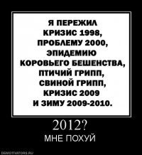 Hgfhgh Ghgfhgfhf, 4 марта 1985, Днепропетровск, id73780576