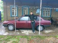 Саша Нога, 14 февраля , Краснодар, id85749454