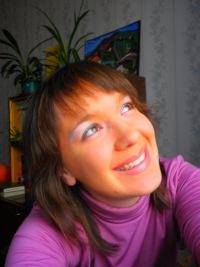 Елена Малина, 12 октября , Омск, id125230835