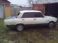 Евгений Коноваленко, 8 октября 1992, Клинцы, id152867793