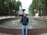 Валентин Павленко