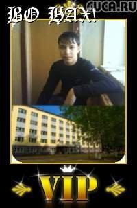 Артём Чупров