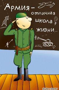 Касум Касумов, 6 августа , Чалтырь, id52158307
