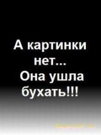 Надюшка Олифиренко, 29 ноября , Луганск, id108703654