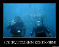 Егор Миронов, 5 мая , Красноярск, id114609720