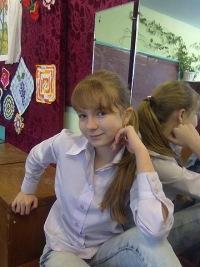 Олечка Валерьевна, 25 апреля 1994, Ковель, id129142824