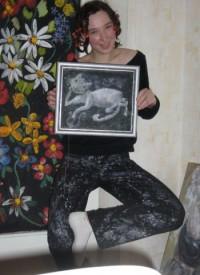 Ирина Глузман
