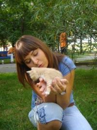 Екатерина Белоусова, Краснодар