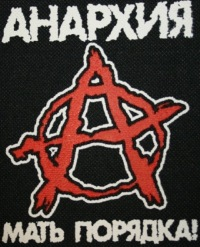 Рустик Хрустик, 20 декабря 1988, Москва, id23849214