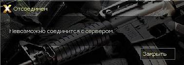 x_4e72469f.jpg