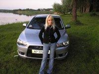 Людмила Яндола, 19 сентября , Запорожье, id98891193