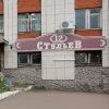 Кафе 12 стульев г. Киров