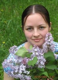 Эвелина Портнова, 20 декабря , Чебоксары, id100504273