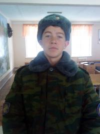 Алексей Колесников, 17 марта 1999, Санкт-Петербург, id121660267