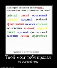 Эээээ Эээээ, 9 февраля 1994, Киев, id137075047