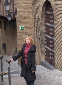 Варвара Паппе, Mönchengladbach