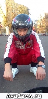 Эдик Банзаракцаев, 26 сентября , Санкт-Петербург, id32780710