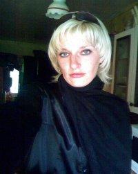 Юлия Никитина, 2 декабря 1983, Москва, id58027041