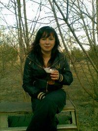 Евгения Мухаметова, 28 октября 1990, Прокопьевск, id61841247