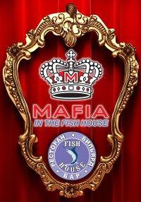 Mafia Мурманск, 28 июня , Мурманск, id75013332