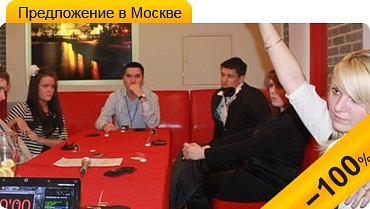 Лучшие скидки, акции и распродажи в Санкт-Петербурге