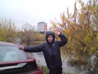 Carl Cox, Красноярск, id112333778