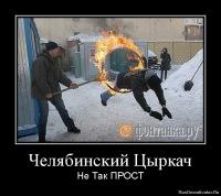 Акакий Шмаль, 4 марта 1985, Краснодар, id156807754
