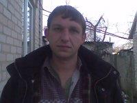 Колёк Демиденко, 8 февраля 1980, Санкт-Петербург, id41893892