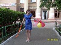 Женечка Шаронова, 5 августа 1989, Пенза, id61780551