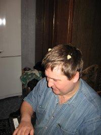 Наум Робинович, 20 июня , Саратов, id85350057