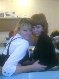 Катюшка Ткаченко, 13 июля 1994, Оренбург, id156156714