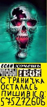 Aleksei Lord, 28 января 1993, Белоярский, id28134899