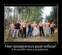 Александр Рак,