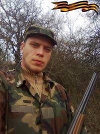 Виктор Голяк, 15 января 1991, Николаев, id39074673