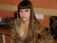 Инна Тегай, 20 июня , Москва, id63092494