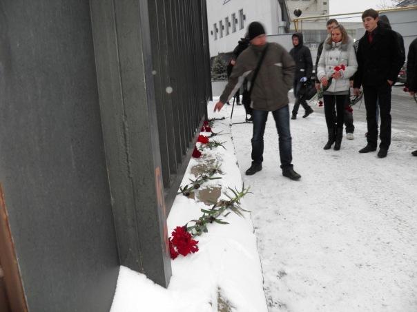 Против террора, Крым, Украина Молодая