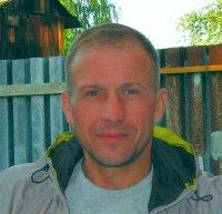 Дмитрий Кузнецов, 4 сентября , Серпухов, id83571437